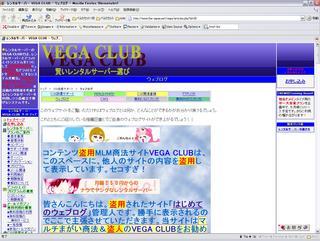 2004_03_27_01.jpg
