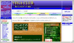 weblog-stolen.png
