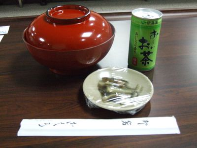 minshu-tamagodon.jpg
