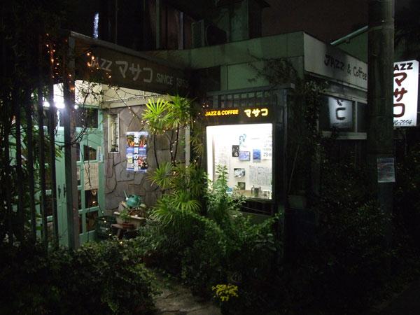 masako11.jpg