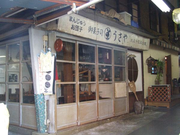 下北沢駅前市場