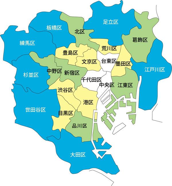 東京都特別区23区